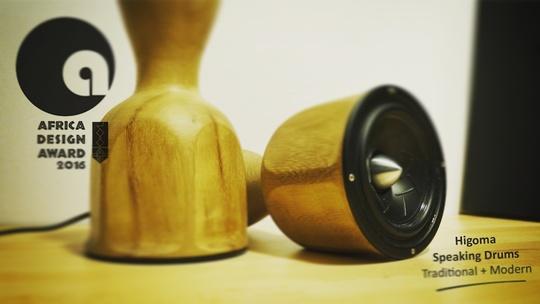 6 raisons de soutenir le Projet HIGOMA, les Tambours Parlants de NoumbissiDesign