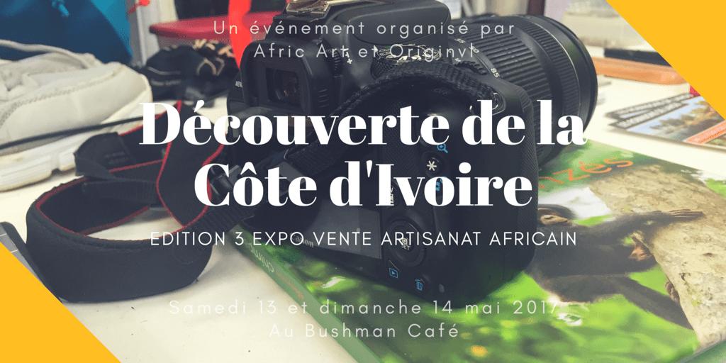 Expo Vente Artisanat Africain #3