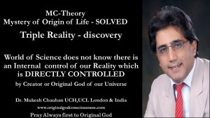 Triple reality- internal control of reality is directly controlled by Creator