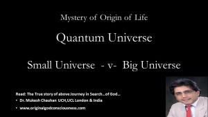 Quantum Universe - small Universe