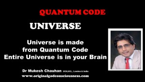 Universe is in your brain