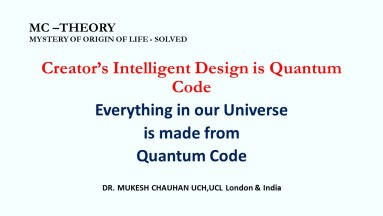 Universe & Quantum Code