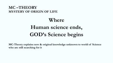 God's science v Human Science