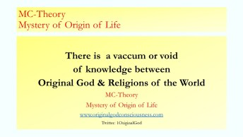 Vaccum of knowledge