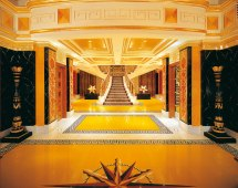 Expensive Hotel Suites In World 2011