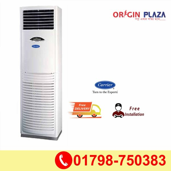 carrier floor stand ac price in bangladesh