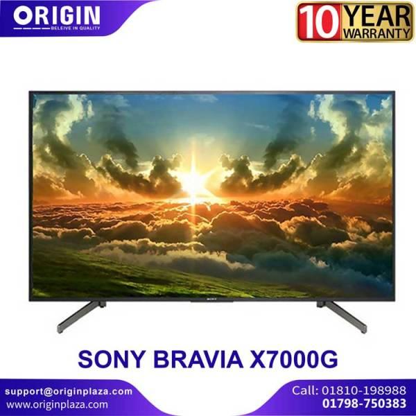Sony-bravia-SONY-55X7000G-tv-price-in-Bangladesh