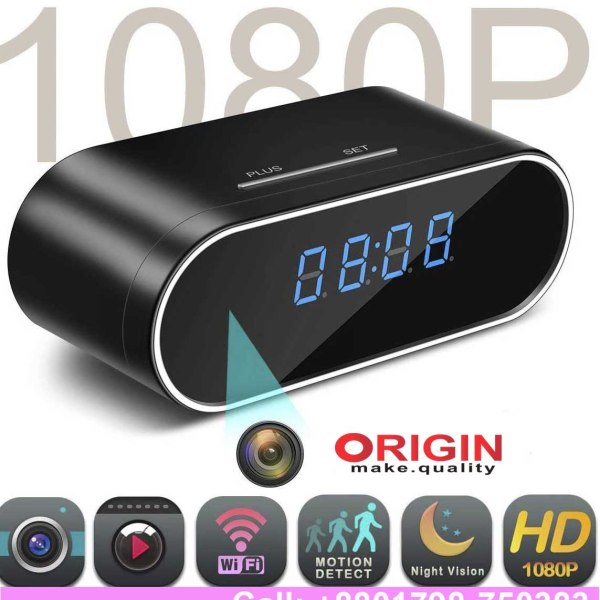 spy camera in clock price in bd