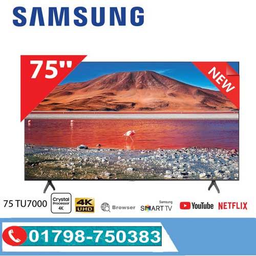 75-inch-Samsung-TU7000
