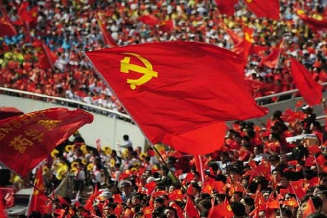 Communist Party of Portugal Condemns its Country's Recognition of Guaidó