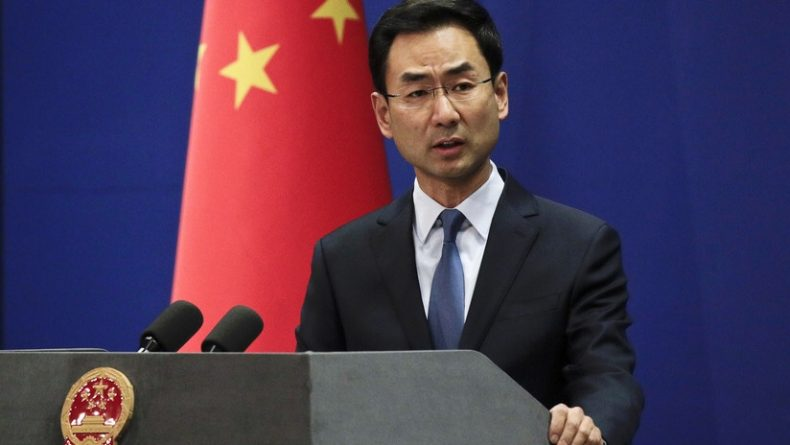 "China: ""Latin America Does Not Belong to Any Country and is Not Anyone's Backyard"""