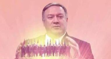 Pompeo Mission: Resuscitate the Lima Group