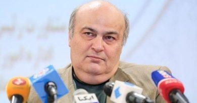 Iranian Jewish MP Condemns US Blacklisting of IRGC
