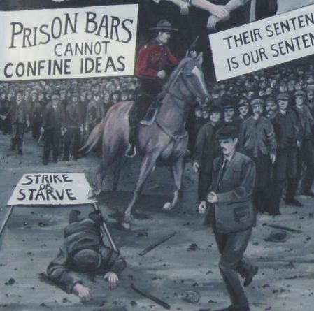 prison-bar-painting-e1556643834546.x70014.jpg