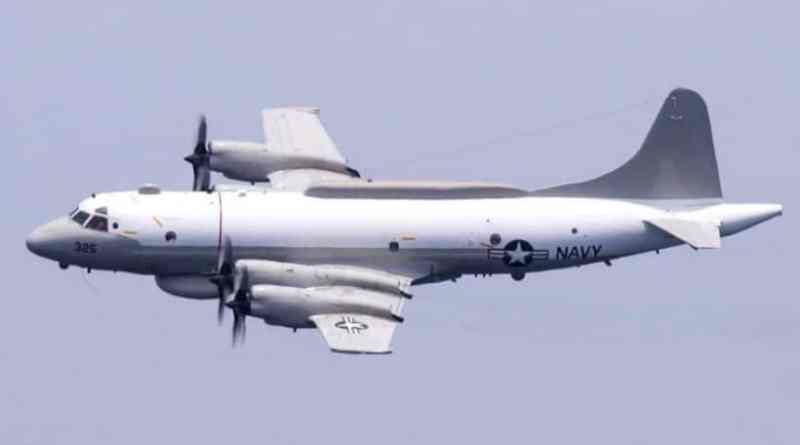 Characteristics and Purpose of the US Spy Plane
