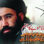 Why the Taliban will Regain Power