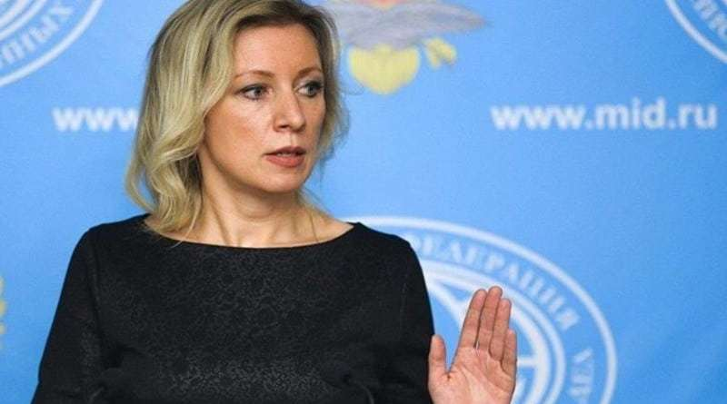 """Russia Defines as """"Hypocritical"""" US Policy Around the TIAR and the Agreement with the Opposition"""