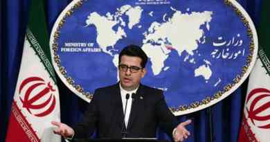 Iran Condemns US Interference and Coup Plans Against Bolivia