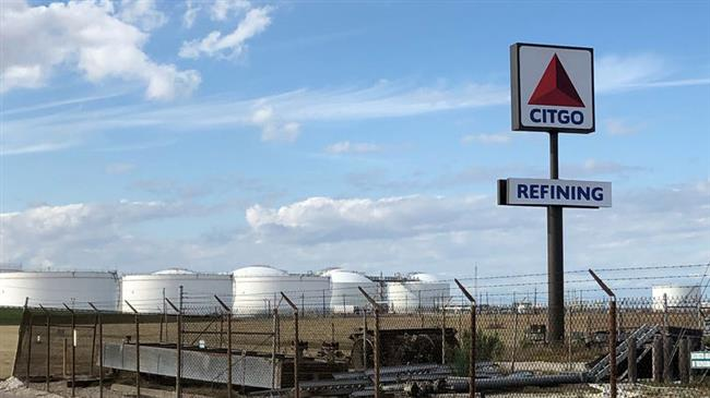 US Stole Venezuela's Oil Company Citgo in 2019: Analyst