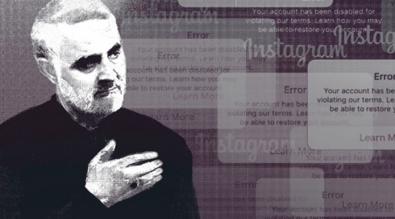 Facebook's Soleimani Ban Flies in Face of First Amendment