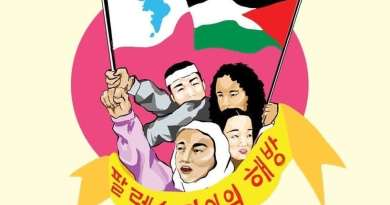 Koreans in Support of the Palestinian Freedom Struggle (Statement)