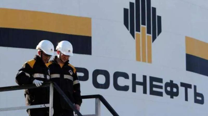 US Aggression Continues: US Sanctions a New Rosneft Subsidiary for Ties with Venezuela