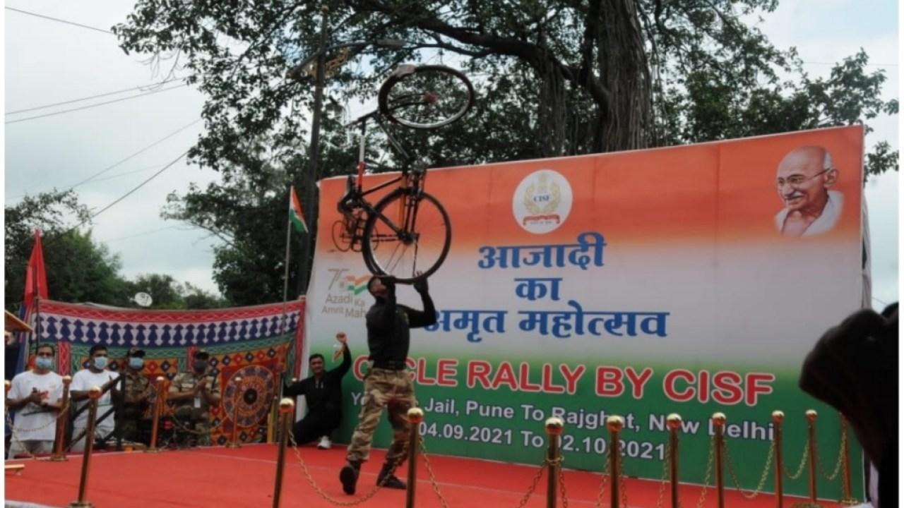CISF Azadi Ka Amrit Mahotsav Cycle Rally starts from Yerawda Jail, Pune   Odisha News   Odisha Breaking News   Latest Odisha News