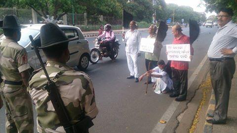 Bhavani babu resigned to the ground