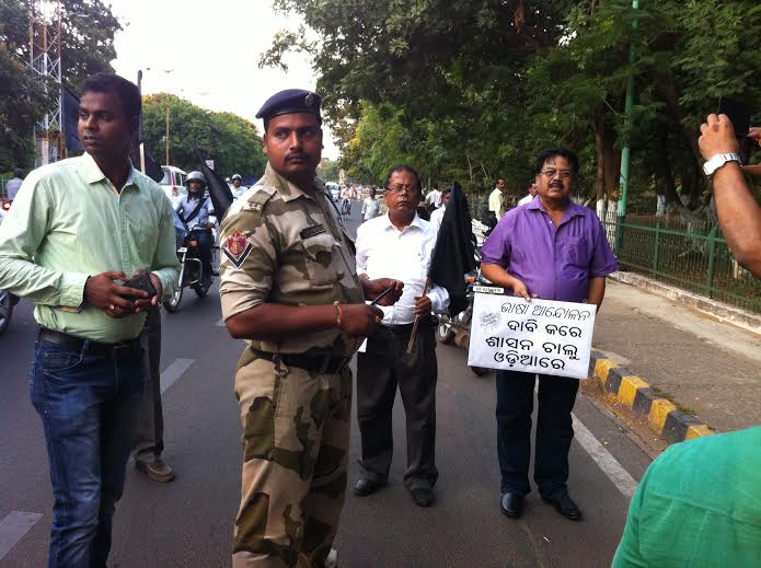 Bijay Mohanty halted on the road