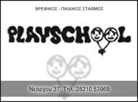 35. playschoolxania