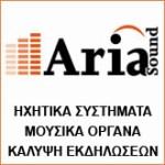 AriaSound