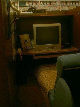 La stanza di un manga kissa
