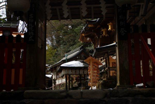 Kifune-jinja a Kyoto
