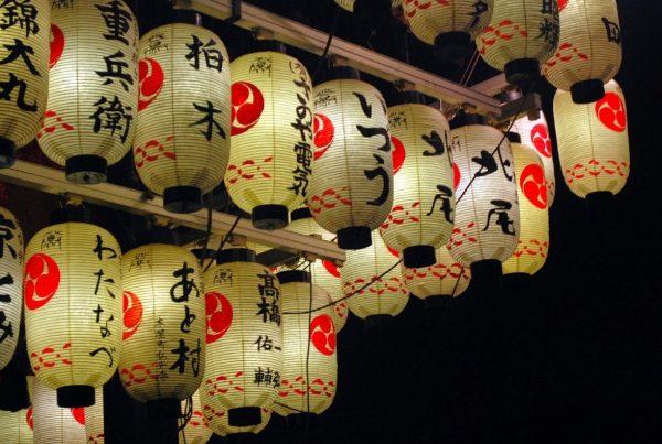 Kyoto: le lanterne dello Yasaka jinja nella notte