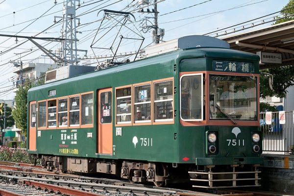 Linea Toden Arakawa, Tokyo
