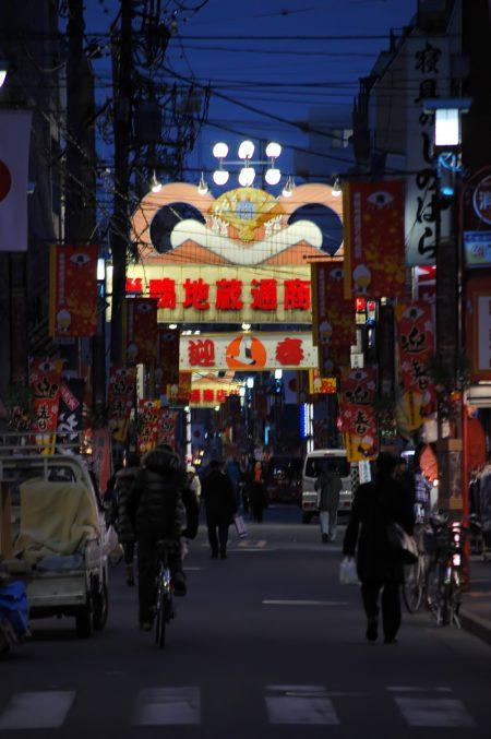 Sugamo, Tokyo