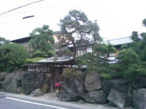 Funaoka onsen, Kyoto
