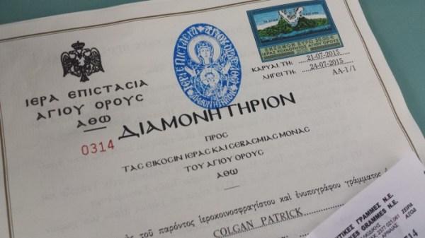 The diamonitirion for Mount Athos