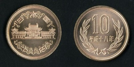 A ten yen coin with the Byodoin temple