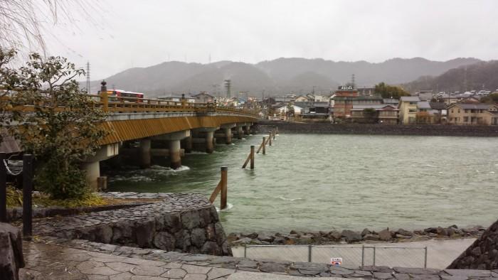 Uji bashi bridge