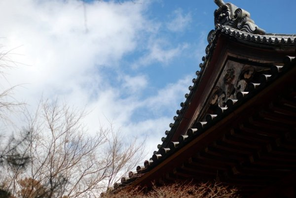 The Jingo-ji