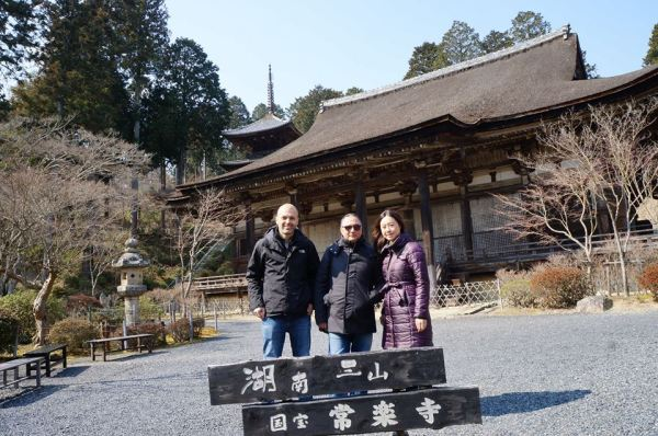 From left to right: me, Danilo and Yumiko from Viaggiappone.com at Joraku-ji