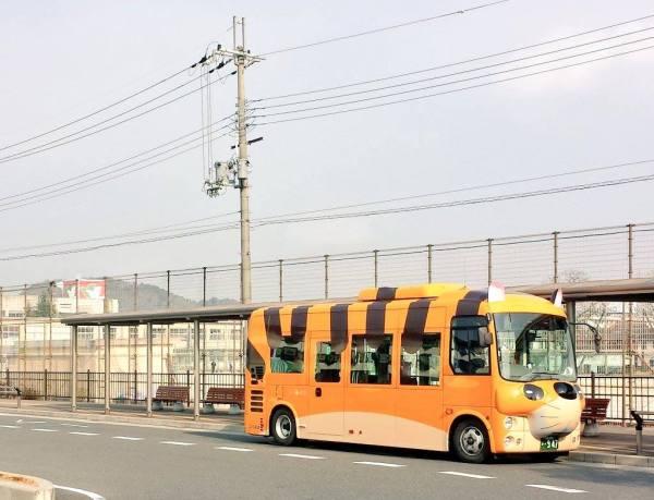 il gatto-bus di Konan