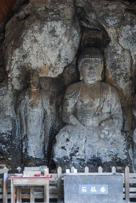 I Buddha di pietra sono rari in Giappone
