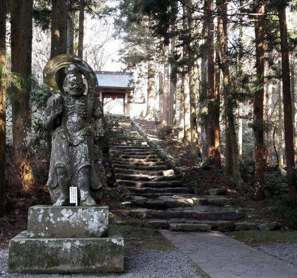 Tempio Futago-ji, penisola di Kunisaki