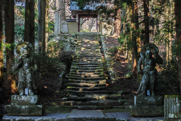 Kunisaki peninsula: Futago-ji temple