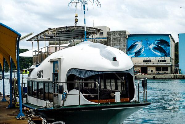 Barca a forma di balena, Katsuur