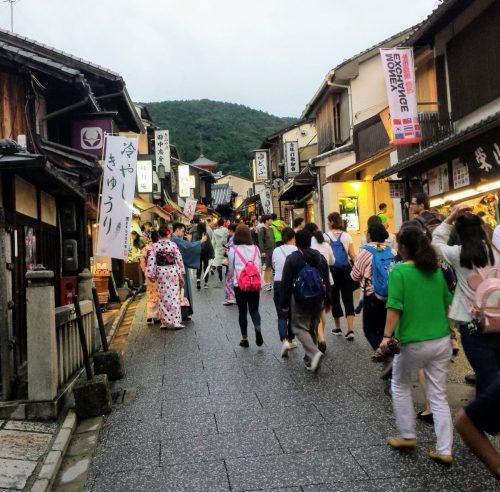 Turisti a Kyoto
