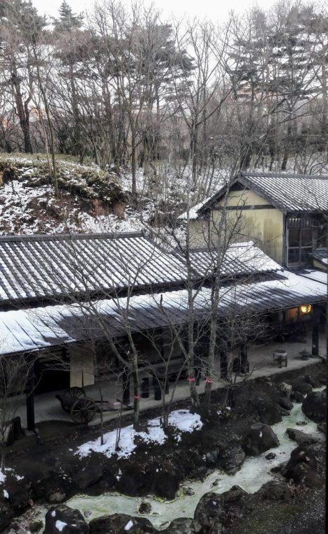 Kan no jigoku, un bellissimo ryokan nel sud del Giappone