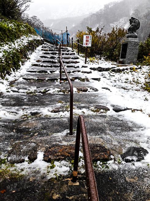 Verso il santuario del monte Yudono
